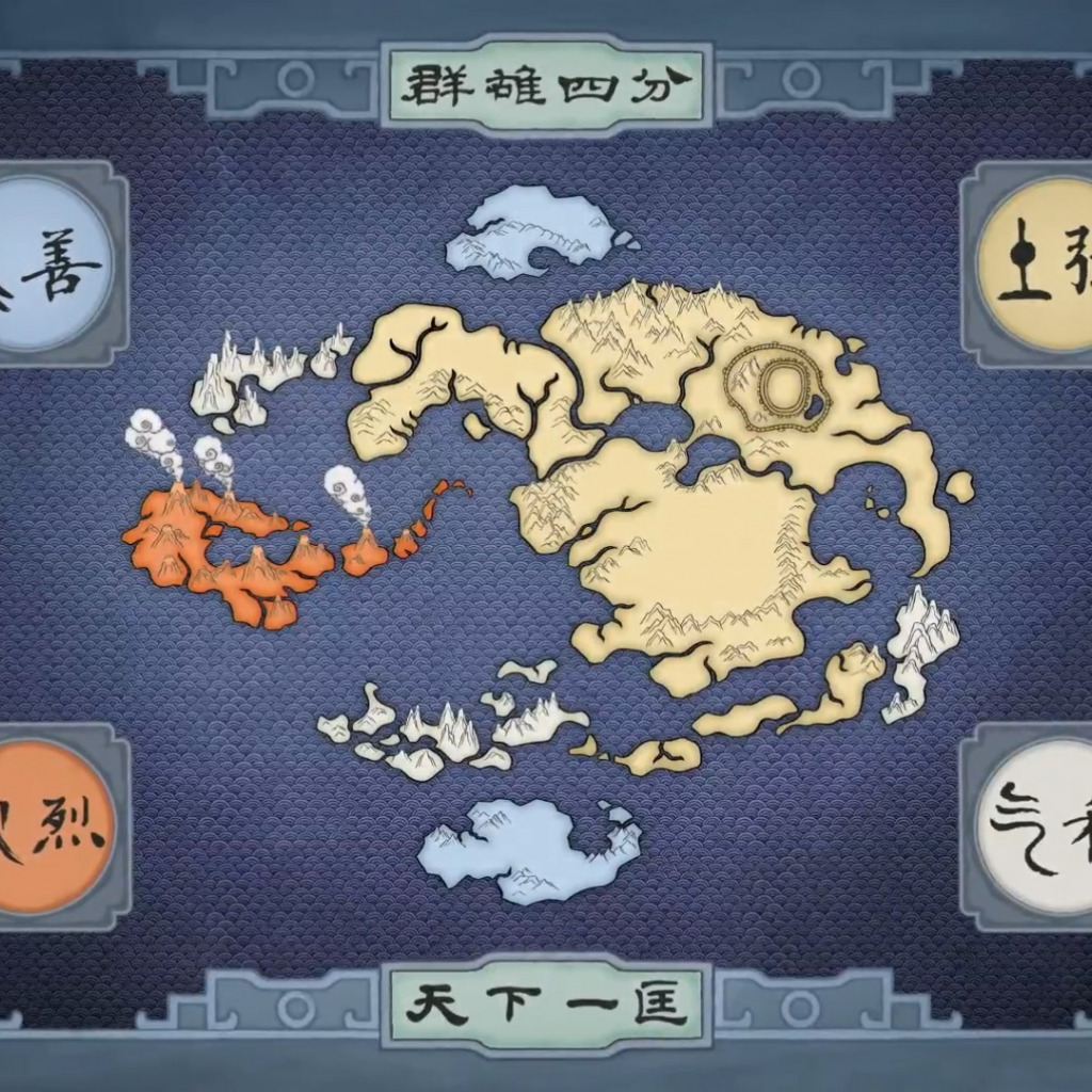 Download Wallpaper Map Avatar The Legend Of Korra