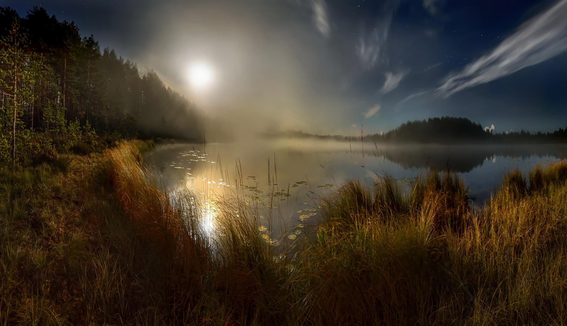 находится постоянном закат на озере туман верим, ЗНАЕМ