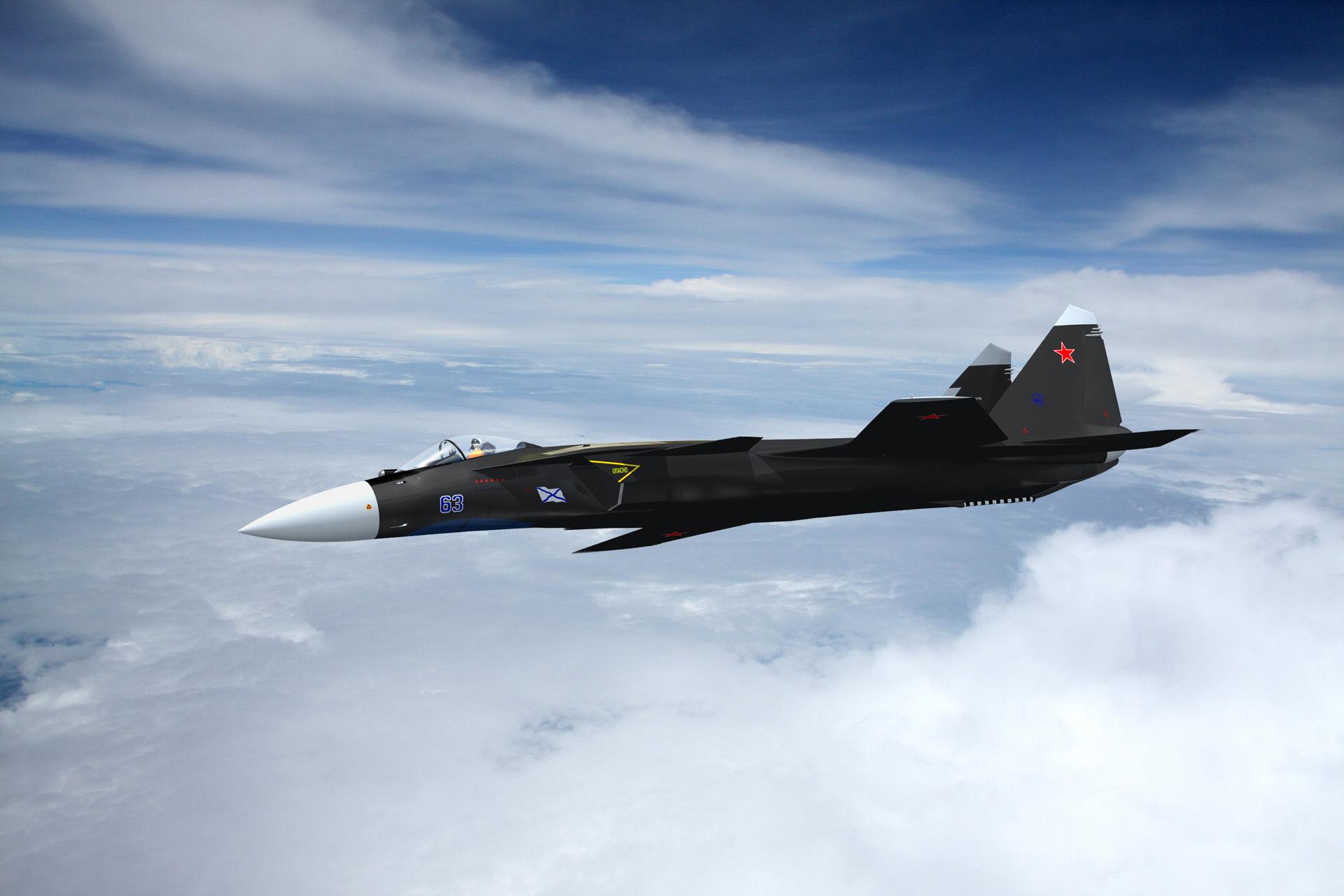 Черный истребитель  № 3755922 без смс