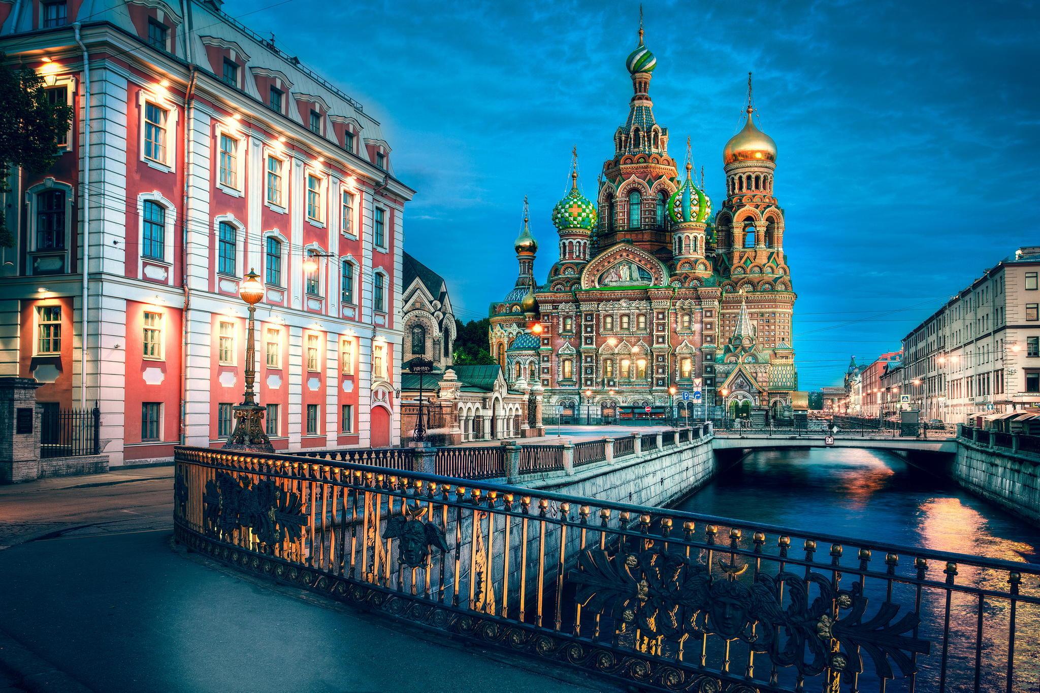 архитектура страны Москва Россия город  № 2582329  скачать