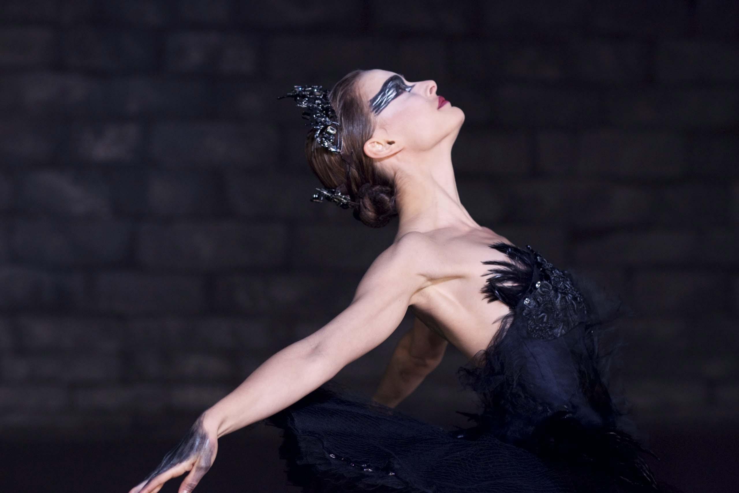 Балерина  № 1822297 без смс