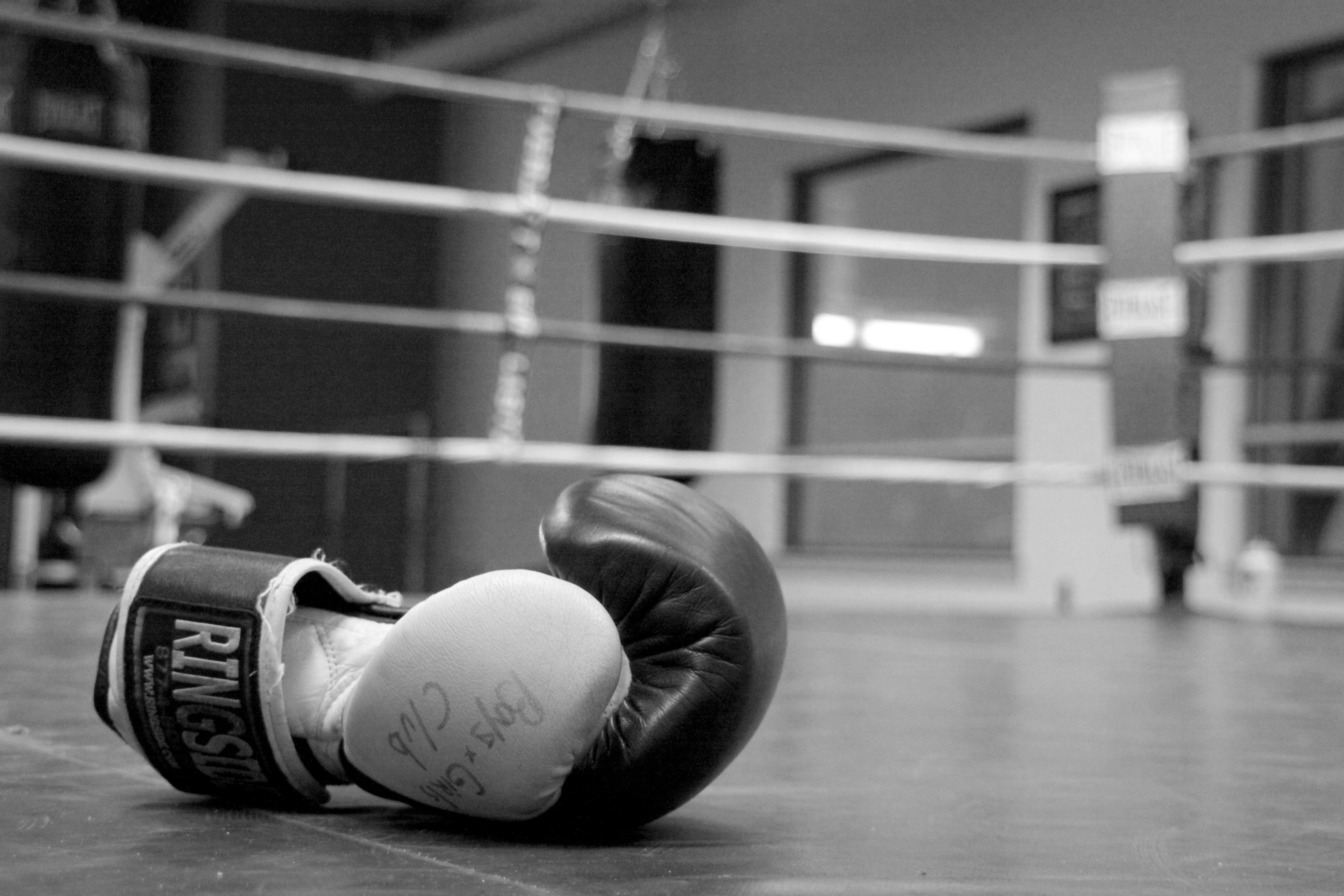 Картинки красивые про бокс, охраны труда