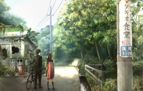 Picture road, Japan, silhouette, the ruins, characters, students, Bicycle silhouette