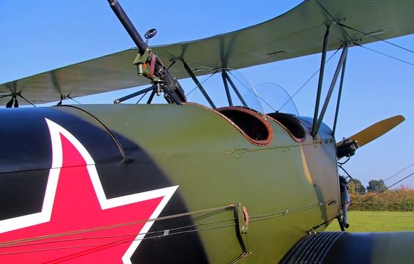 Picture cabin, multipurpose, biplane, Polikarpov, Po-2, U-2