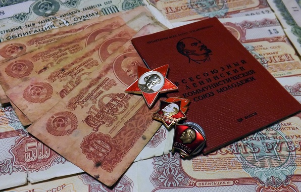 Picture USSR, PAPER, RED, STAR, MACRO, PROFILE, UNION, FACE, HISTORY, OWNER, MONEY, BILLS, RUBLES, Coat of …