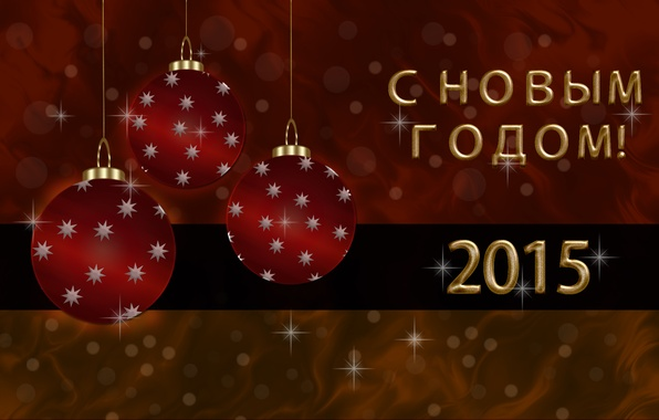 Picture stars, balls, text, background, Wallpaper, color, New year, Holiday, 2015