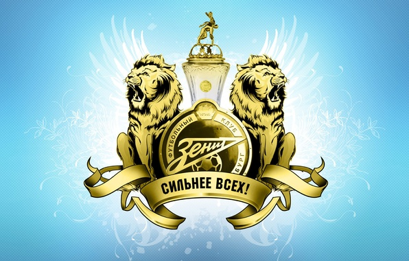 Picture football, sport, team, lions, Zenit