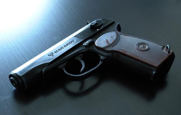 Picture weapons, Gun, Makarov