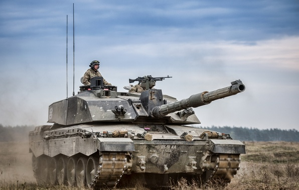 Picture weapons, army, tank