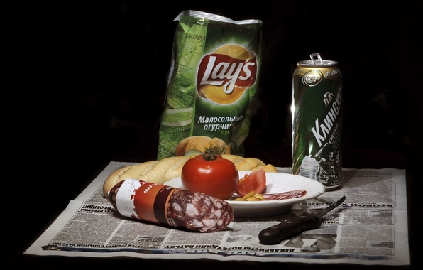 Picture food, beer, knife, still life, tomato