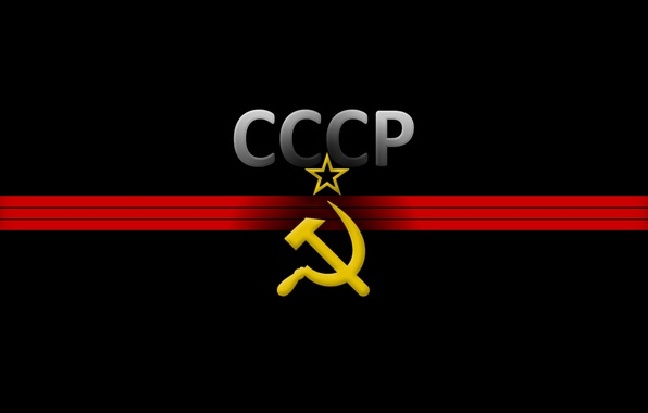 Picture star, USSR, black background, the hammer and sickle