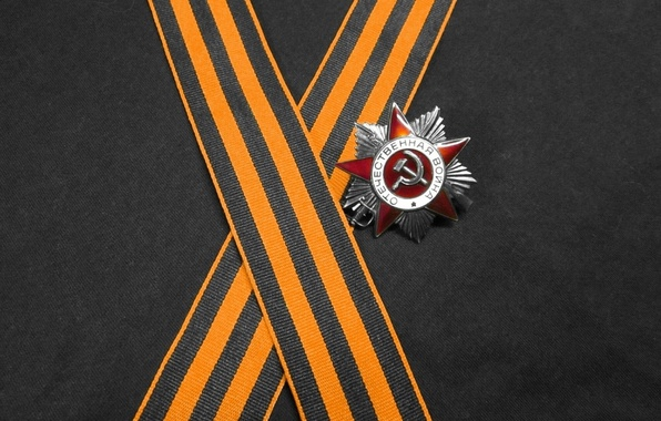 Picture war, award, medal, May 9, 1941-1945, Victory Day, The Great Patriotic War, Veterans