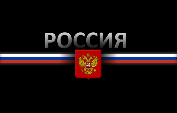 Picture flag, black background, coat of arms, Russia