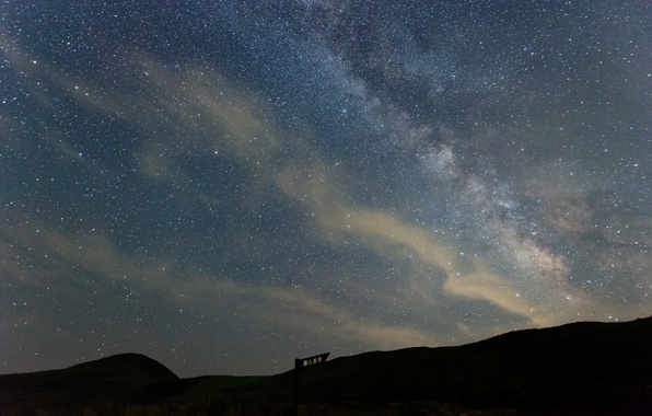 Picture space, stars, mountains, The Milky Way, secrets