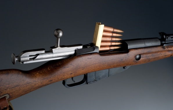 Picture weapons, cartridges, rifle, shutter