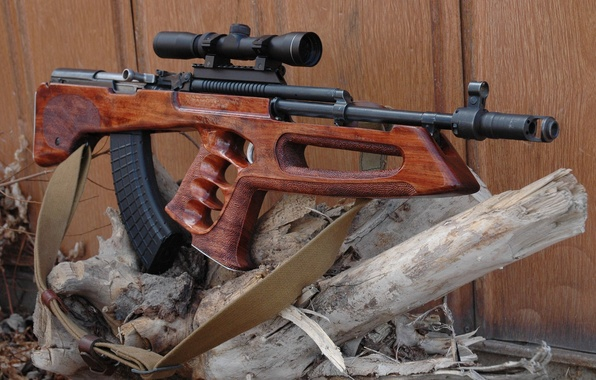 Picture weapons, log, carabiner, SKS, bullpup