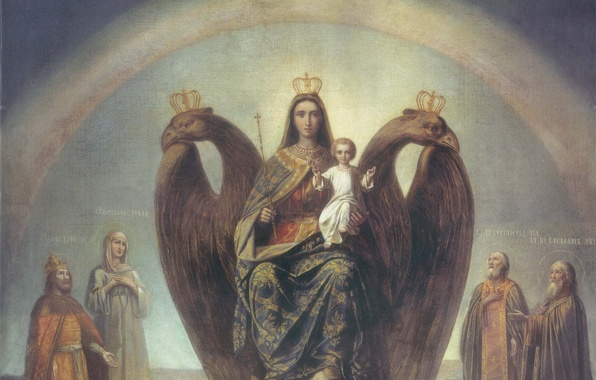 Picture child, cross, crown, halo, child, Russia was, there will be, autocracy, saints, halo, icon, scepter, …