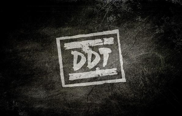 Picture music, background, Wallpaper, Rock, legend, Russian rock, DDT, Yuri Shevchuk