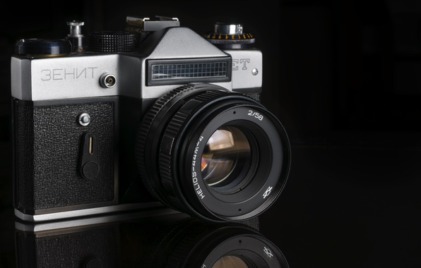 Picture camera, Zenit, the camera, lens