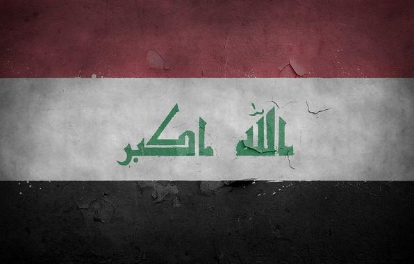 Picture text, wall, the inscription, texture, flag, Iraq, Iraq