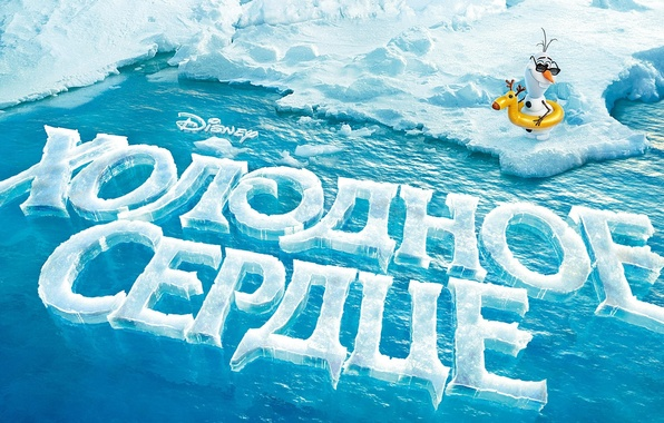 Picture water, cartoon, ice, snowman, Frozen, disney, Olaf, cold heart