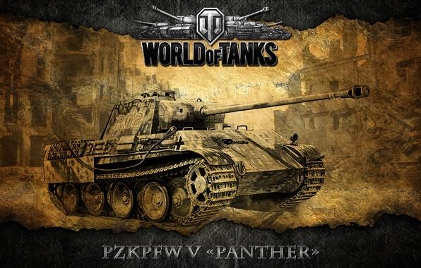 Picture tank, World of tanks, WoT, German, medium tank, world of tanks, Pzkpfw V Panther