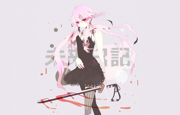 Photo Wallpaper Pink Sword Anime Yuno Beautiful Mirai Nikki