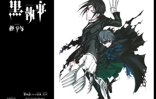 Photo Wallpaper Costume Headband Knives Art Fork Dark Butler Kuroshitsuji
