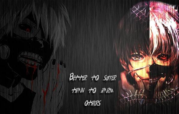 Wallpaper metal blood quote tokyo ghoul ken kanek - Anime quotes wallpaper ...