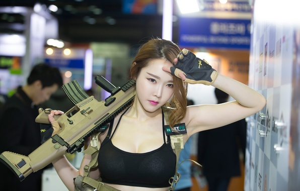 Picture girl, face, weapons, hand, machine