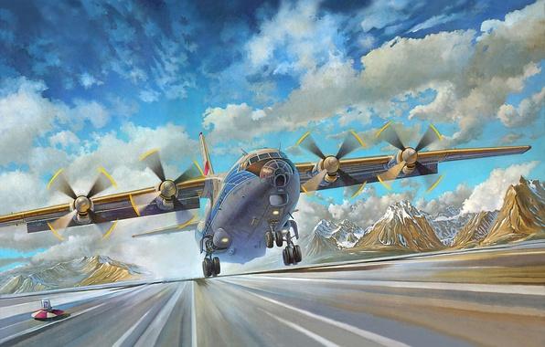 Picture aviation, art, the plane, Soviet, transport, AN-12БК