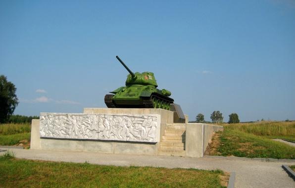 Picture field, monument, tank, T-34-85, Borodino