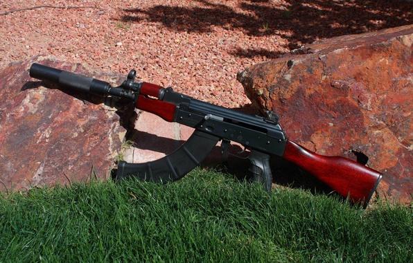 Picture grass, stones, weapons, machine, Kalashnikov, AK-74