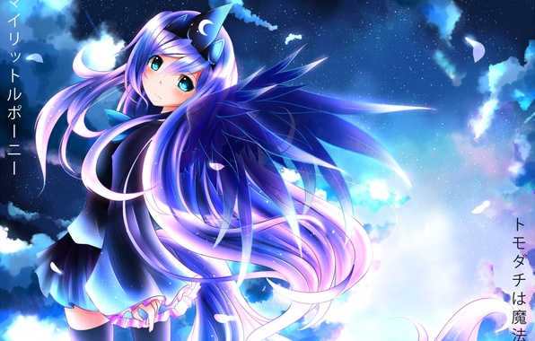 Wallpaper art my little pony anime petals girl - Princess luna screensaver ...