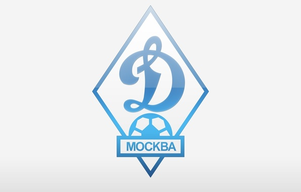 Picture football, sport, the game, the ball, Moscow, Dynamo