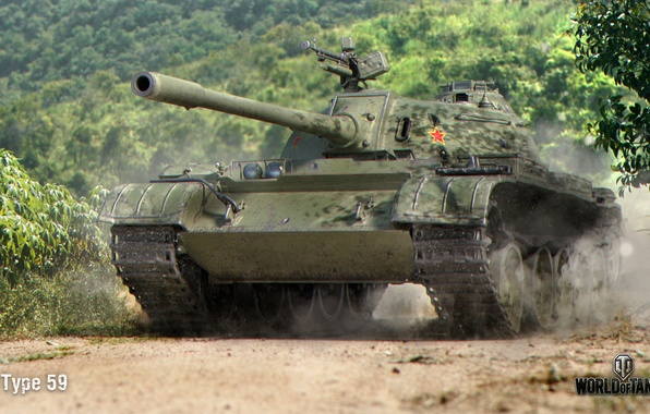 Picture road, forest, dust, tank, Chinese, average, World of Tanks, Type-59