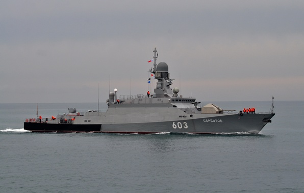 Picture ship, rocket, small, Serpukhov, project 21631