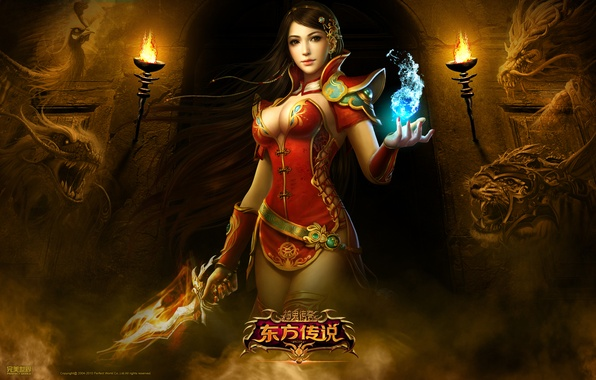 Picture girl, tiger, fog, weapons, flame, magic, dragon, tunnel, Perfect World