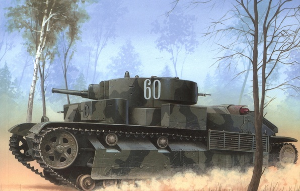 Picture road, figure, art, tank, USSR, under, Soviet, average, period, is, developed, first, leadership, Bureau, running, …