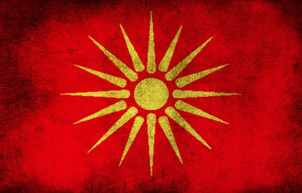 Picture Flag, Macedonia, Macedonian Flag, Macedonian Old Flag