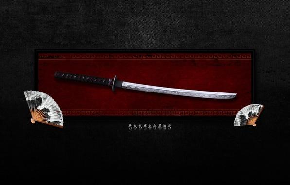 Picture minimalism, sword, fan