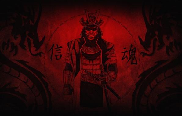 Picture pattern, Samurai, warrior, pearls, fabric