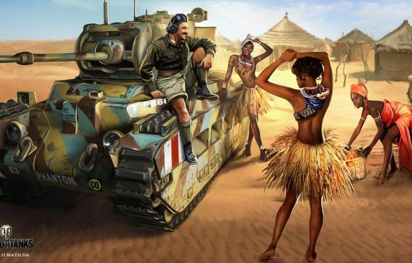 Picture sand, girls, desert, figure, art, hut, tank, British, World of Tanks, Nikita Bolyakov, islanders, Mk.II …