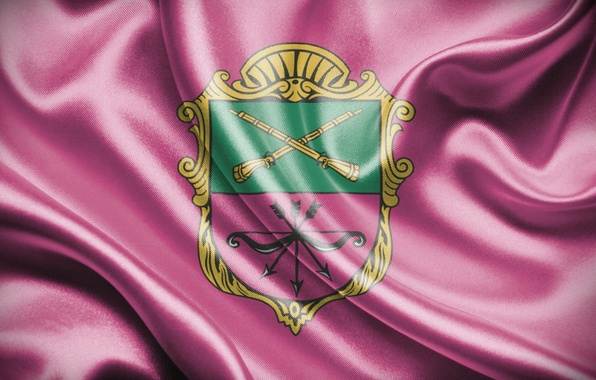 Picture flag, coat of arms, Zaporizhia, Southeast