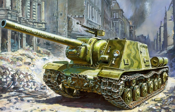 Picture the city, street, figure, art, ruins, Soviet, PT-ACS, the ISU-122