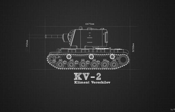Picture information, minimalism, tank, heavy, Soviet, KV-2, Kliment Voroshilov