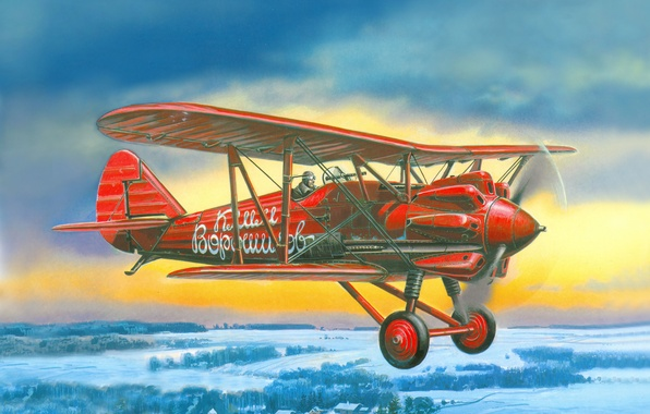 Picture forest, the sky, earth, figure, fighter, village, art, Soviet, THE SOVIET AIR FORCE, biplane, I-5