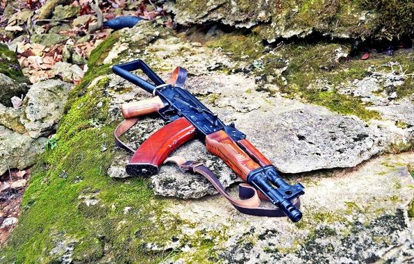 Picture stones, machine, Kalashnikov, The AKS-74