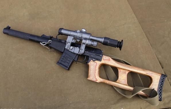 Picture weapons, special sniper rifle, Vintorez, VSS