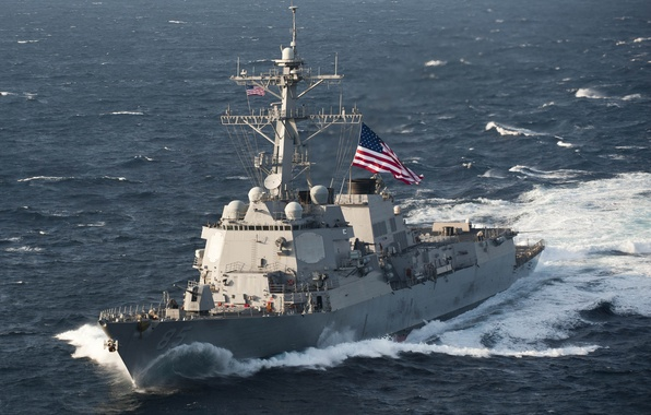"Picture USA, Navy, USS McCampbell, type ""Arleigh Burke"", DDG 85, asments URO"